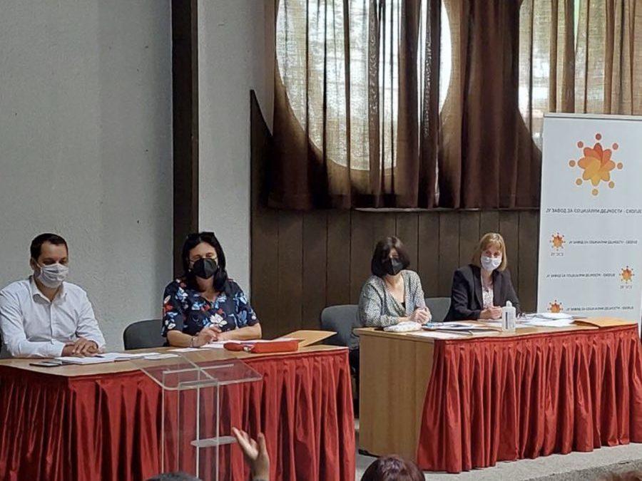 Средба на претставниците на Заводот за социјални дејности – Скопје, со директорите на Центрите за социјална работа.
